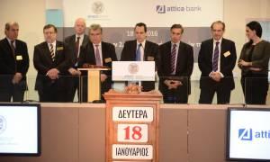 Attica Bank: Ισχυρή κεφαλαιακή βάση, όραμα, σχέδιο και σύγχρονες δομές