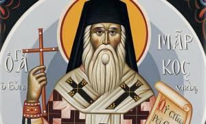 Άγιος Μάρκος ο Ευγενικός: Η μνήμη του εορτάζεται σήμερα 19 Ιανουαρίου