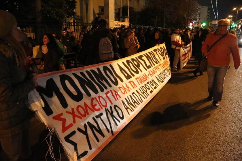 Αναβλήθηκε και πάλι εν μέσω διαμαρτυριών ο διάλογος για την Παιδεία (photo)