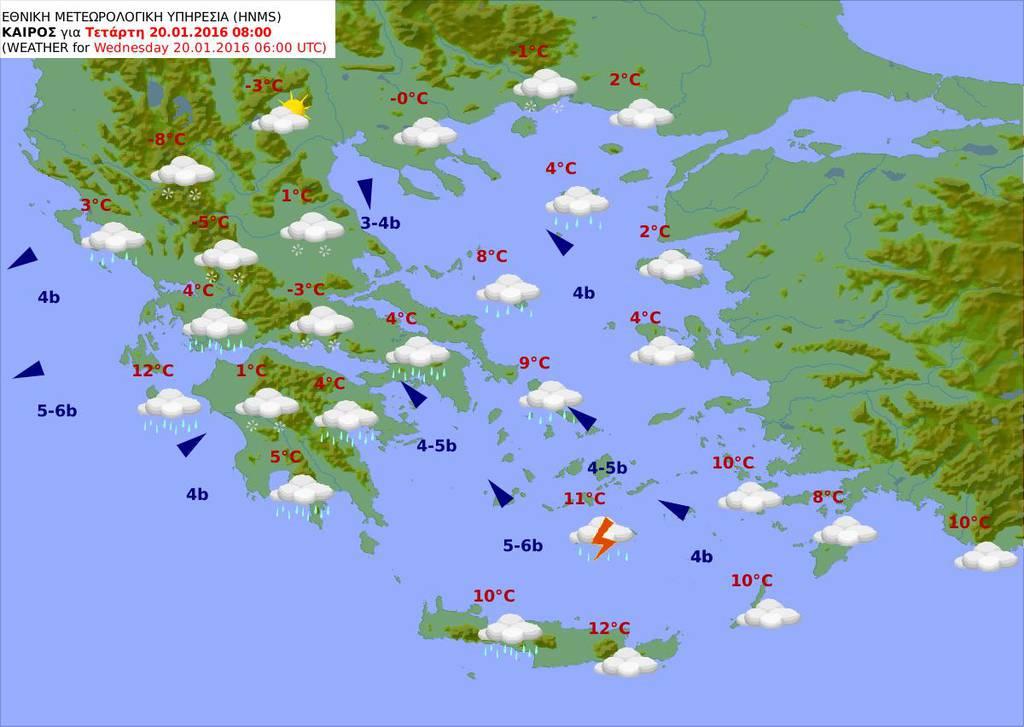 Ραγδαία επιδείνωση του καιρού την Τετάρτη με χιόνια, καταιγίδες και χαμηλές θερμοκρασίες (pics)