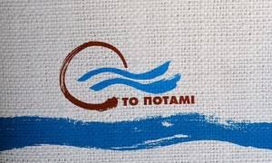 Ποτάμι για καταγγελίες Βαρουφάκη: Να δώσει εξηγήσεις ο κ. Τσίπρας