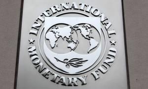 Το ΔΝΤ αλλάζει τους κανόνες δανεισμού του