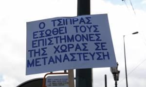 Μεγάλη πορεία στο κέντρο της Αθήνας για το ασφαλιστικό