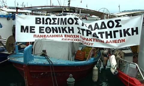 Αποκλεισμός του λιμανιού του Βόλου από τους οι αλιείς