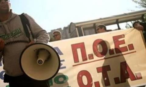 Κατάληψη στο Γενικό Λογιστήριο του Κράτους από την ΠΟΕ - ΟΤΑ