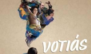 """Παρουσίαση του OST """"Νοτιάς"""" από την Ευανθία Ρεμπούτσικα στον Ιανό"""