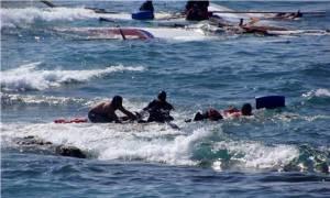 Νέα τραγωδία με πρόσφυγες: Ναυάγιο με τουλάχιστον 12 νεκρούς στις τουρκικές ακτές