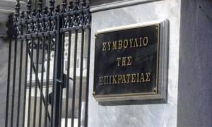 ΣτΕ: Δικαίωση για ασφαλιστικούς φορείς - Άκυρες οι μειώσεις συντάξεων