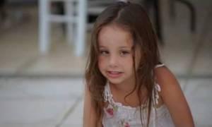 ΕΔΕ για τον θάνατο της μικρή Μελίνας - Η ανακοίνωση του ΠΑΓΝΗ
