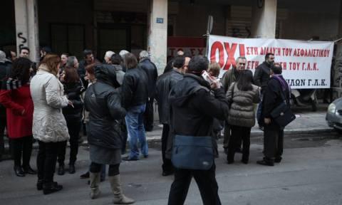 Κατάληψη στο Γενικό Λογιστήριο του Κράτους από υπαλλήλους του