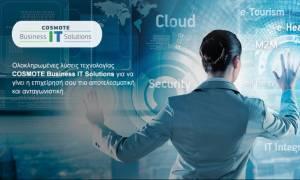 COSMOTE Business IT Solutions:  Νέες εφαρμογές και υπηρεσίες στο «σύννεφο»
