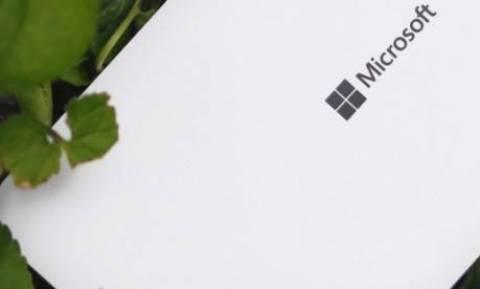 Το Lumia Phone X αποκαλύπτεται από… λάθος της Microsoft