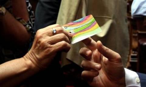 Κάρτα σίτισης: Με δύο μέρες καθυστέρηση η πληρωμή!