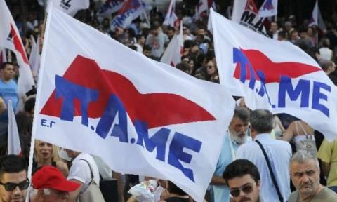 Παναττικό συλλαλητήριο του ΠΑΜΕ στις 23 και 26 Ιανουαρίου