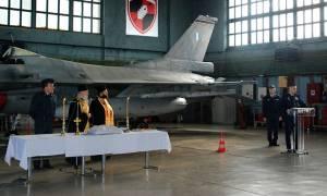 Εκδήλωση μνήμης στους σμηναγούς που σκοτώθηκαν το 2015 στην Ισπανία