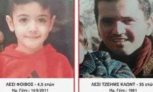 ΕΛ.ΑΣ: Ο συζυγοκτόνος της Χαλκιδικής κρύβεται στην Ελλάδα