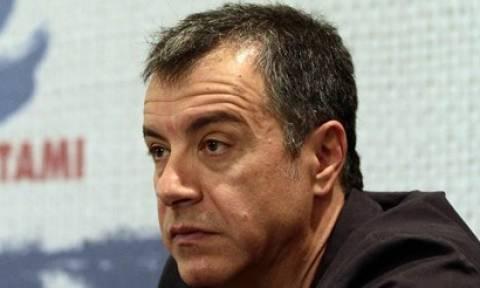 Θεοδωράκης: Να ενωθούμε για να μην χάσουμε