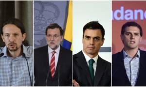Ισπανία: Το PSOE καλεί τον Ραχόι να παραδώσει την εντολή ή να ζητήσει ψήφος εμπιστοσύνης