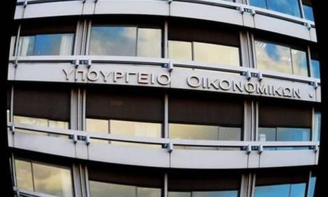 Σε δημόσια διαβούλευση το νομοσχέδιο για το Ταμείο Εγγύησης Καταθέσεων και Επενδύσεων