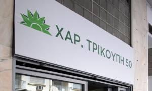 ΠΑΣΟΚ: Οι 20 υποσχέσεις που δεν κράτησε ο Τσίπρας