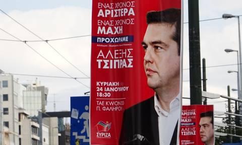 Ένας χρόνος κυβέρνηση ΣΥΡΙΖΑ - ΑΝΕΛ: Ομιλία Αλέξη Τσίπρα σήμερα (24/1) στο Φάληρο
