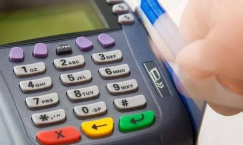 Μειώσεις έως 30% στις προμήθειες για τις συναλλαγές με κάρτες