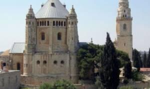 Βανδαλισμοί χριστιανικού μοναστηριού στο Ισραήλ