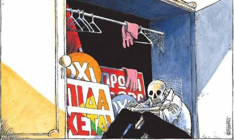 Το twitter «τρολάρει» τον ένα χρόνο ΣΥΡΙΖΑ