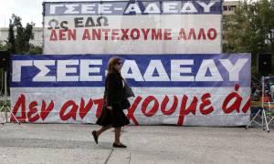 ΑΔΕΔΥ: Απεργία - αποχή από τις Επιτροπές του Δημοσίου