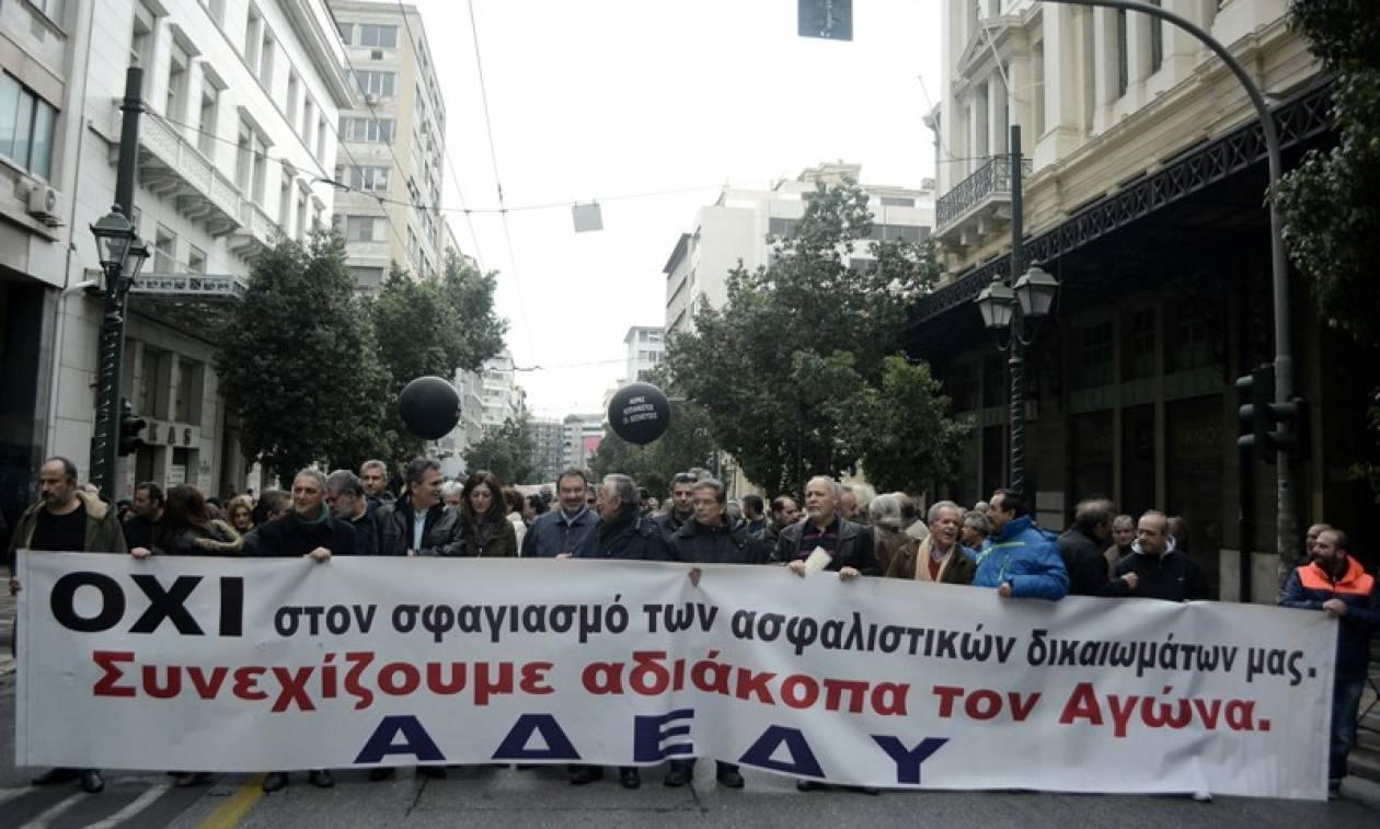 ΑΔΕΔΥ: Συλλαλητήριο αύριο Τρίτη κατά του ασφαλιστικού