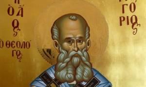 Ο Άγιος Γρηγόριος ο Θεολόγος και η ελληνική παιδεία