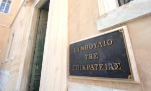 ΣτΕ: Αντισυνταγματική η φορολόγηση απαλλοτριωμένων ακινήτων που είναι σε καθεστώς δέσμευσης