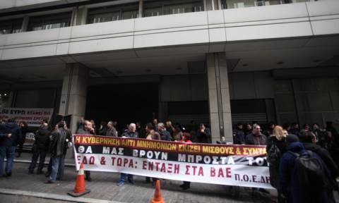Στο υπουργείο Οικονομικών οι εργαζόμενοι στα Δημόσια Νοσοκομεία