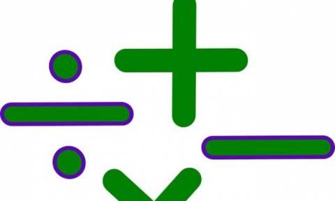 Γνωρίζεις πώς προέκυψαν τα μαθηματικά σύμβολα;
