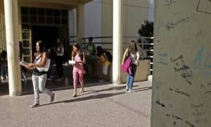 Τι θα γίνει με την αργία των Τριών Ιεραρχών που «πέφτει» Σάββατο – Πώς θα λειτουργήσουν τα σχολεία