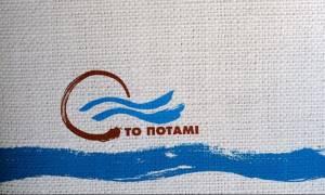 Ποτάμι: Οι εμμονές της κυβέρνησης οδηγούν σε αδιέξοδο