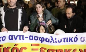 Μεγάλα συλλαλητήρια από ΠΑΜΕ και ΑΔΕΔΥ για το ασφαλιστικό (photos&video)