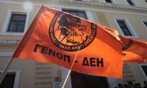 Επαναλαμβανόμενες απεργίες από τη ΓΕΝΟΠ-ΔΕΗ για το ασφαλιστικό