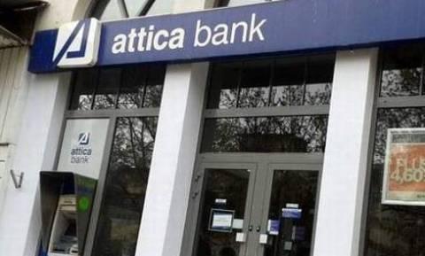 Attica Bank: Δεν τέθηκε προθεσμία για την β' φάση ανακεφαλαιοποίησης
