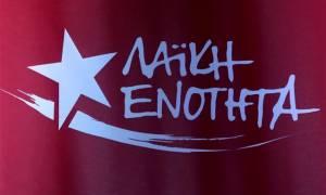 Λαϊκή Ενότητα: Τσίπρας και Μητσοτάκης  έχουν ψηφίσει από κοινού το τρίτο μνημόνιο