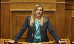 Βουλή - Ασφαλιστικό - Γεννηματά: Να αποσυρθεί το νομοσχέδιο και να γίνει διάλογος από το μηδέν