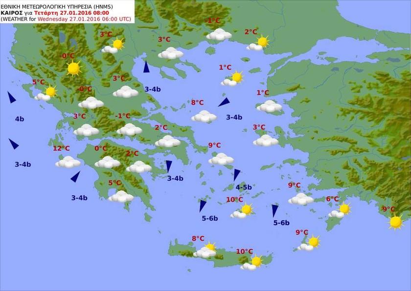 Καλός ο καιρός της Τετάρτης με άνοδο της θερμοκρασίας (pics)