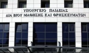 Υπουργείο Παιδείας: Αυτοί είναι οι 78 αναπληρωτές που προσελήφθησαν