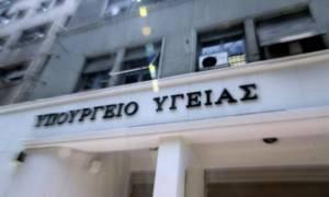 Ολοκληρώνεται η διαδικασία 101 προσλήψεων σε φορείς του υπουργείου Υγείας