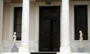 Μάξιμου: Απροκάλυπτος «Θατσερισμός» εκ μέρους του Κυριάκου Μητσοτάκη