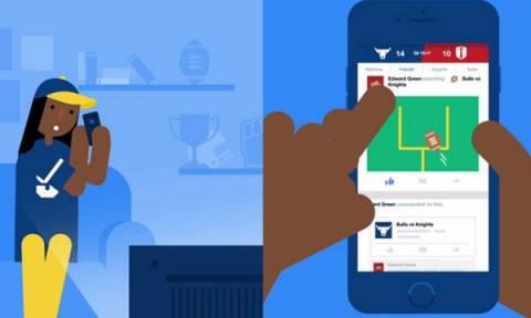Δείτε το νέο χαρακτηριστικό του Facebook που θα λατρέψουν οι…