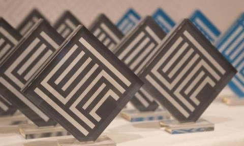 Στις 10 Μαρτίου λήγει η προθεσμία για το Ελληνικό Βραβείο Επιχειρηματικότητας