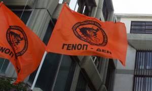 Επαναλαμβανόμενες απεργίες της ΓΕΝΟΠ κατά του ασφαλιστικού