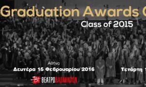 36η Τελετή Αποφοίτησης του Mediterranean College