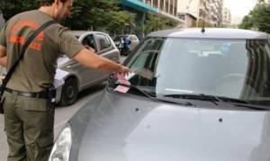 Ο δήμος Αθηναίων στέλνει «ραβασάκια» για 215.000 απλήρωτες κλήσεις